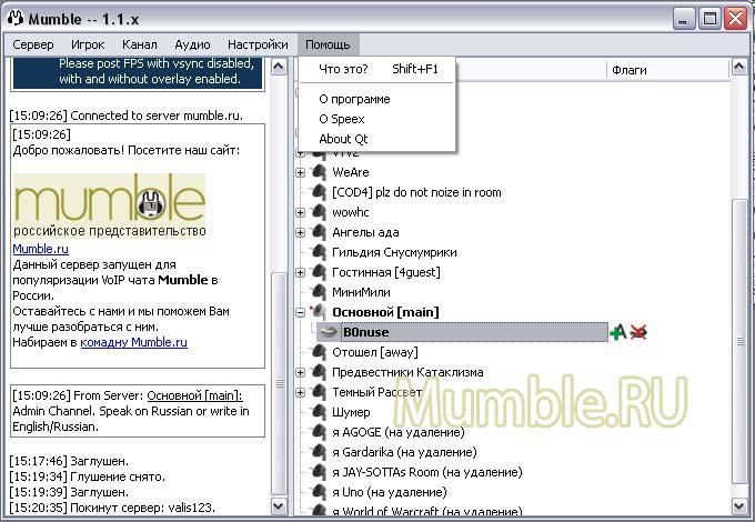 menu_6_help.jpg
